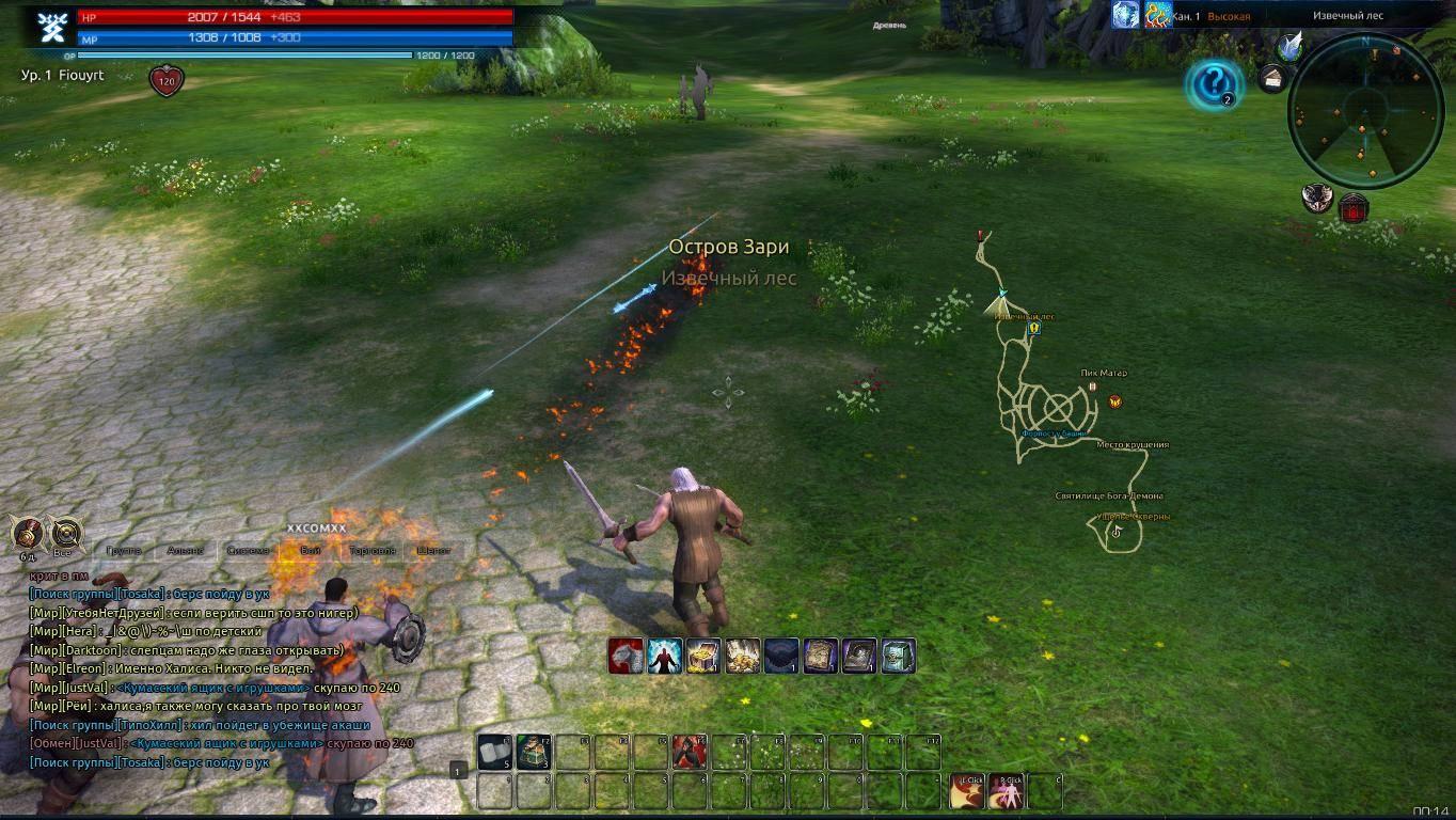 Скачать игру tera онлайн через торрент форумная ролевая игра по бегущий по лабиринту