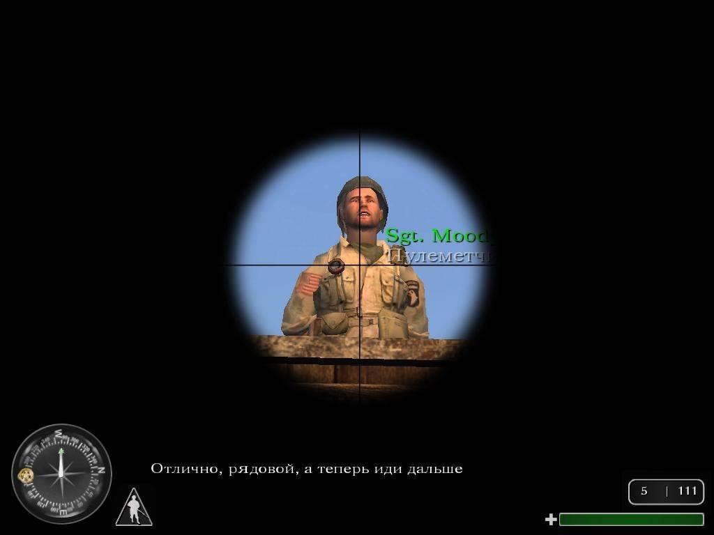 сталинград игра