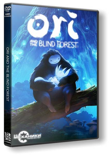 Обложка Ori and the Blind Forest