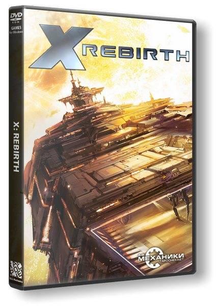 X: Superbox