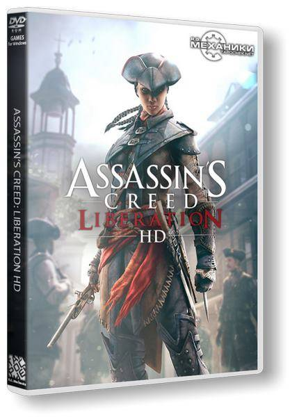 Обложка Assassin's Creed: Liberation HD