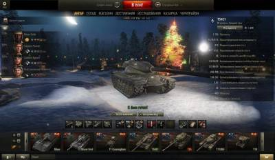 второй скриншот из World of Tanks