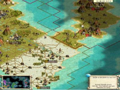 четвертый скриншот из Sid Meier's Civilization III: Path of Atlantes 2