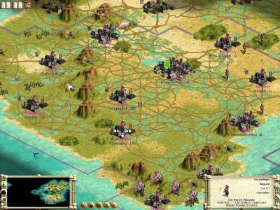 первый скриншот из Sid Meier's Civilization III: Path of Atlantes 2