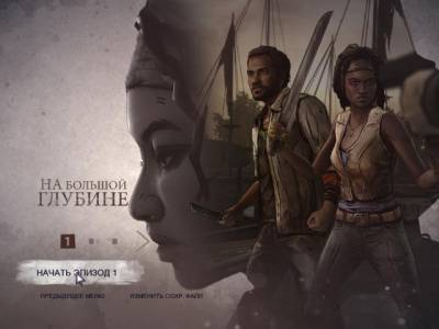 второй скриншот из The Walking Dead: Michonne - Episode 1-3