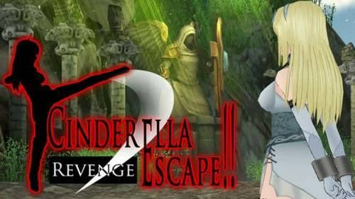 Cinderella Escape 2 Revenge / シンデレラ・エスケープ2Revenge