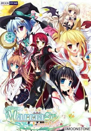 Magical Marriage Lunatics!! / マジカル マリッジ ルナティクス!!