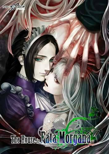The House in Fata Morgana: A Requiem for Innocence / ファタモルガーナの館 -Another Episodes-