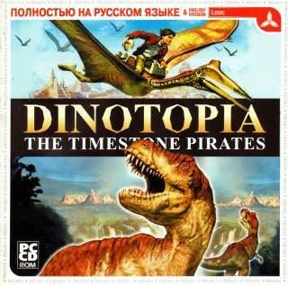 Dinotopia / Dinotopia: Game Land Activity Center
