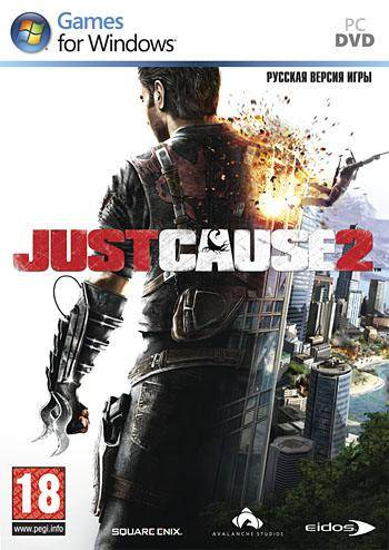 Just Cause 2 - Immortal