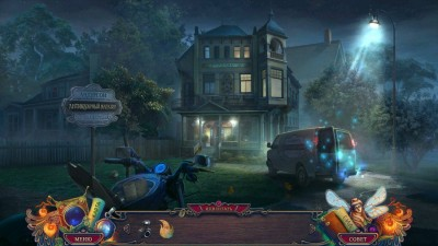 четвертый скриншот из The Keeper of Antiques 4: Shadows From the Past Collectors Edition