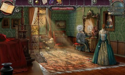 первый скриншот из Echoes of the Past 5: The Kingdom of Despair