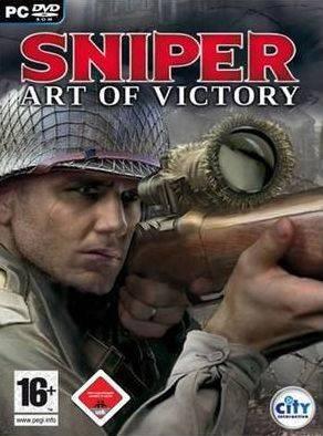 Снайпер: Искусство победы