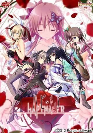 Hapymaher / ハピメア
