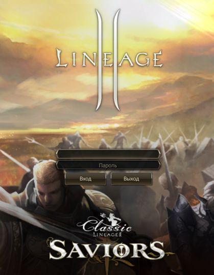 Lineage II Saviors Classic