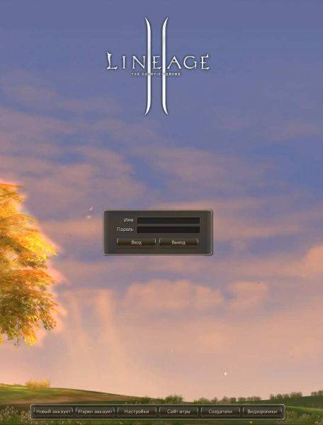 Lineage II Chaotic Throne