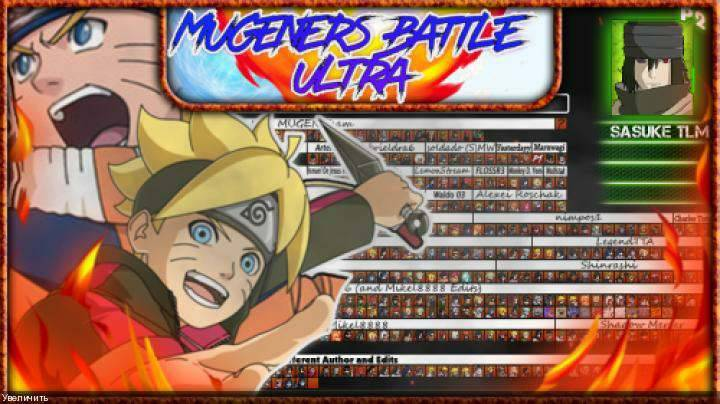 M.U.G.E.N - Naruto vs Boruto - Mugeners Battle Ultra