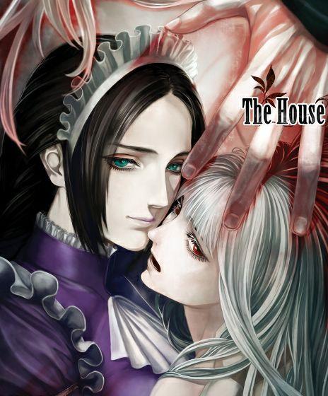 Дом Иллюзий