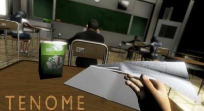 второй скриншот из Tenome