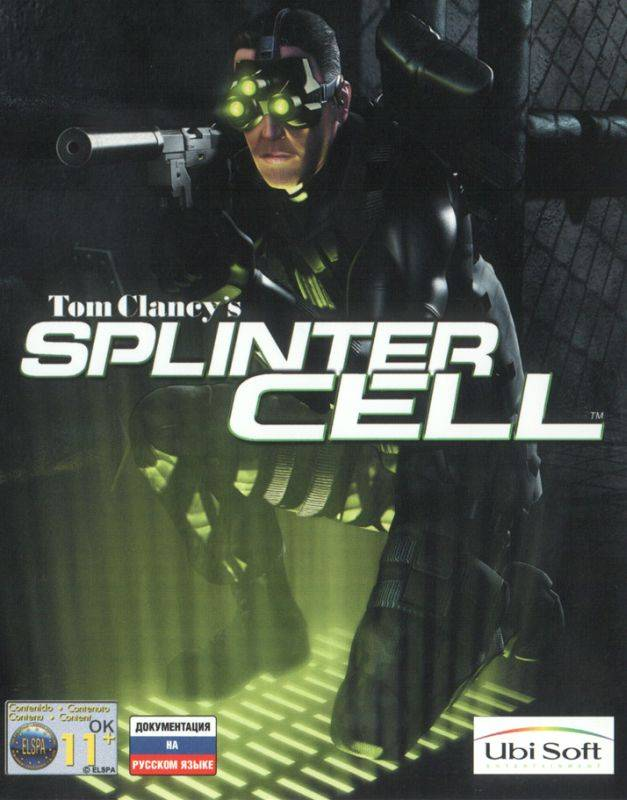Tom Clancy`s Splinter Cell: Mission Pack