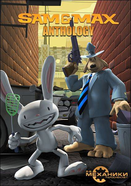 Sam and Max: Anthology