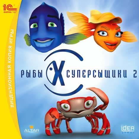 Fish Fillets 2 / Рыбы-суперсыщики 2