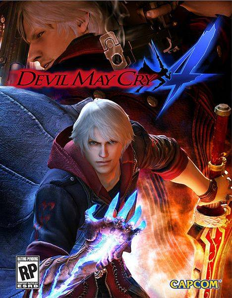 Devil May Cry 4 v1.5