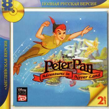 Peter Pan in Disney's Return to Never Land / Disney's Peter Pan: Adventures in Never Land