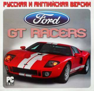 GT Racers / Ford GT Racer