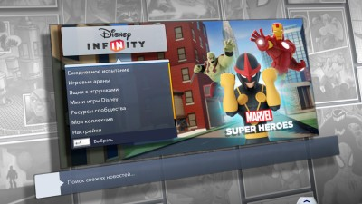 первый скриншот из Disney Infinity 2.0: Marvel Super Heroes