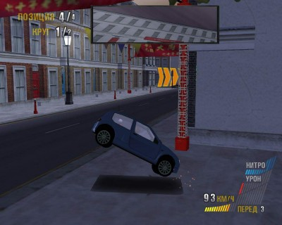 третий скриншот из London Racer: World Challenge / London Racer 2: World Challenge / Где моя тачка, чувак?