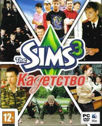 The sims 3: студенческая жизнь / the sims 3: university life (2013.