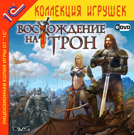 Антология Ascension to the Throne / Восхождение на трон + Ascension to the Throne: Valkyrie / Валькирия: Восхождение на трон