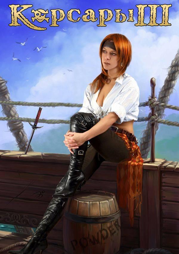 Корсары 3 Ветер Свободы Читы