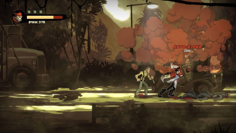 Shank 2 (2012) скачать через торрент игру.