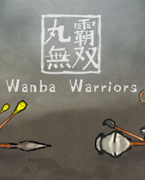 Wanba Warriors Demo