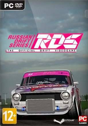 Обложка RDS - The Official Drift Videogame