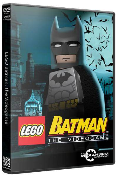 LEGO Batman - Trilogy