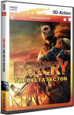 Far Cry: Delta Sector