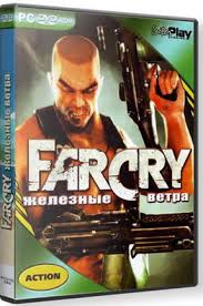Far Cry: Iron Wind