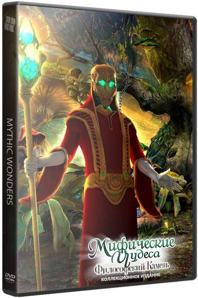 Mythic Wonders: The Philosopher's Stone CE