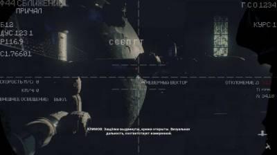 четвертый скриншот из Reverse Side