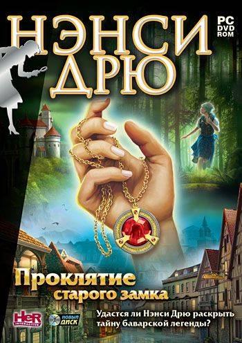 Астрология Составление прогнозов - Кирюшин, Игорь
