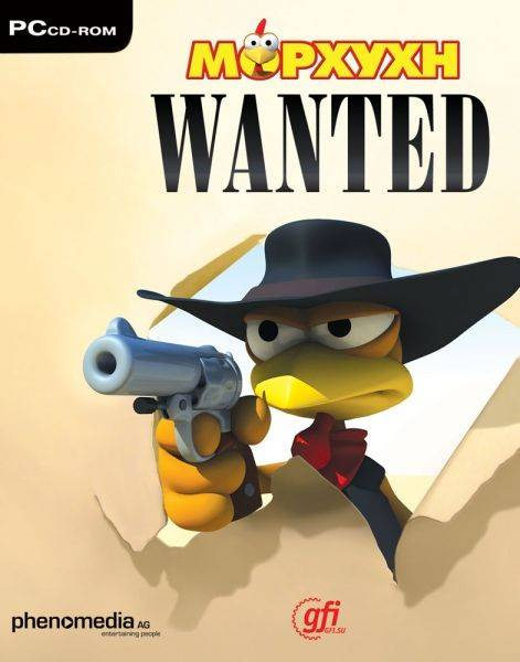 Moorhuhn Wanted