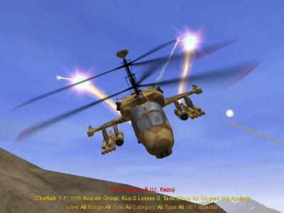 первый скриншот из Enemy Engaged: RAH-66 Comanche vs. KA-52 Hokum