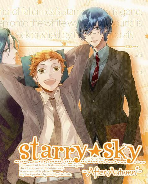 Starry☆Sky: in Autumn