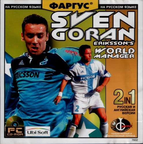 Sven-Goran Eriksson's World Manager