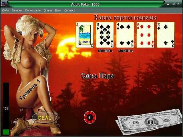Poker Porn Comics Sex Games