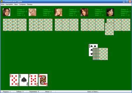 играть в карты король на даме с компьютером бесплатно без регистрации