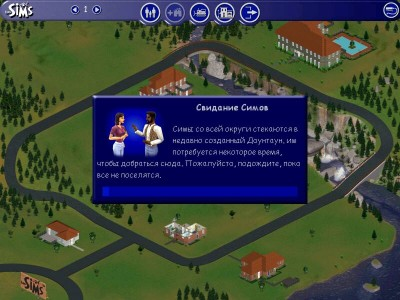 третий скриншот из The Sims: Hot Date + Living Large + House Party